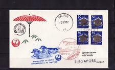 vol /1/ Singapore  of Tokyo   oiseaux canards   1977