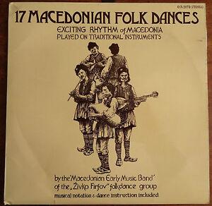 Macedonian Early Music Band - 17 Macedonian Folk Dances (1979 LP + Insert)