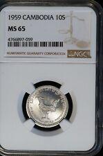 1959 10 Sen Cambodia Aluminum Coin (NGC MS 65 MS65) KM#54 (B2809)