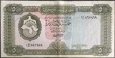 LIBYE - 5 DINARS - Non daté - TYPE 1971 - Billet de banque // Qualité : TTB