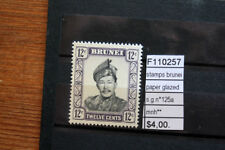 STAMPS BRUNEI PAPER GLAZED S.G.N°125a MNH** (F110257)