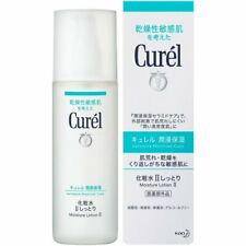 Kao Curel Lotion II Moist 150ml