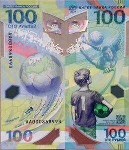Russia 100 Rubles 2018 FIFA World Cup Commemorative Banknote