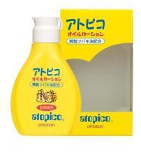 Oshima Tsubaki Oil lotion 120mL ATOPICO Baby Skin care Camellia oil From Japan
