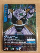 Carte Dragon Ball Z DBZ Data Carddass Part 4 #095-I Prisme 2005 MADE IN JAPAN
