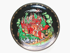 Beautiful Vintage 1988 Bradford Exchange LE Russian Hand Painted Collector Plate