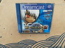 Evolution 2: Far of Promise (Sega Dreamcast, 2001) PAL CIB/OVP