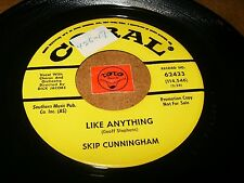 SKIP CUNNINGHAM - LIKE ANYTHING - PUZZLE OF LOVE  / LISTEN - RNB POPCORN