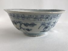Early Ming Three Friends Of The Winter Motif Chenghua 成花 Bowl 15th Century