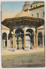 Egypt postcard - Cairo, Ablution Basin in the Yard of the Mosque of Mohamed Ali