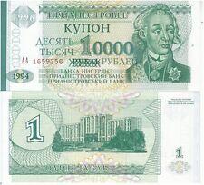 TRANSNISTRIA 1994 1996 10000 RUBLI FDS UNC EX URSS CCCP