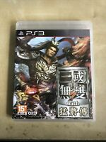 Used PS3 Dynasty Warriors 7 with Japan Import Moushouden