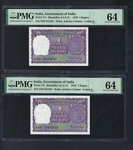 India 2 Notes Consecutive One Rupee 1978 P77v Uncirculated Graded 64