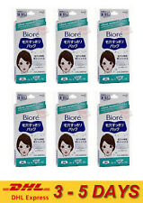 6 x Biore Cleansing Strips Pore Pack T Zone Remove blackheads Chin Forehead