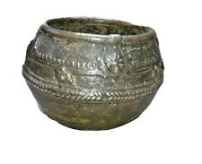Vintage Old Brass Hand Carved Engraved beautiful Rice bowl