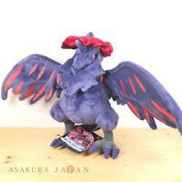 Pokemon Center Original Gigantamax Corviknight Plush doll G-Max From Japan