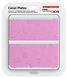 Cover Plates Kisekae plate No.025 (embossed) Nintendo 3DS Game Case