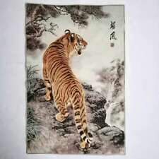 """36/"""" Chinese Cloth Silk 12 Zodiac Animal Tiger Painting Mural Home Decoration"""