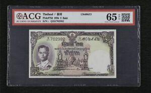 Scarce Rare Genuine Vintage 1956 Thailand Five Bahts Banknote in ACG65 GemUNC