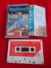 VINTAGE1988 Appleseed Image Album DRAMA Cassette Tape Japan Japanese / UK DSP