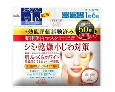 KOSE Clear turn Beauty Medicated Whitening Mask 50 Sheets Japan Import