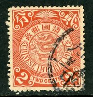 China 1902 Imperial 2¢ Coiling Dragon Unwatermarked VFU  L826