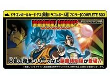 PROMO ! DRAGON BALL COMPLETE BOX - CARDDASS BOX BROLY COFFRET SCELLÉ