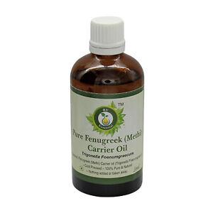 Pure Fenugreek Oil 0.169oz Trigonella Foenumgraecum Cold Pressed Uncut Methi Oil