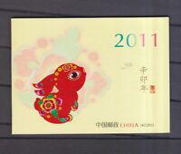 VR China 2011 postfrisch Markenheftchen SB42 mit 10 MiNr. 4215 Jahr des Hasen