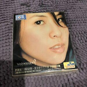 许茹芸 許茹芸 只說給你聽 只说给你听 cd+vcd 台版 無氧化 Taiwan Press