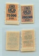 Georgia 1923 SC 51 II 54 mint . rtb3658