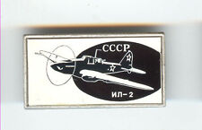 USSR Russian Aviation Iridescent Badge IL-2