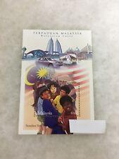 (JC) Malaysia Unity 2002 - MNH Miniature Sheet (MS) STAMP