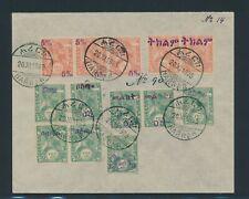 "ETHIOPIA 1905, ""Harar"" provisionals on blank envelope!! Ex Sundberg!!"