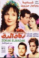ARABIC DVD Naguib Mahfouz zokak elmadek Al Maddak Alley