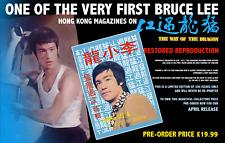 BRUCE LEE RESTORED HONG KONG MAGAZINE