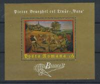 """Roumanie Bloc N°96** (MNH) 1972 - Tableau de Pieter Breughel """"l'été"""""""