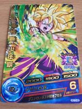 Carte Dragon Ball Z DBZ Dragon Ball Heroes Galaxy Mission Part 10 #HG10-49 Rare