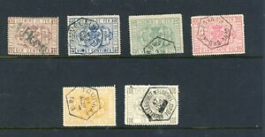 Belgium 1879  Railway Stamps Used
