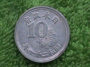 JAPAN   10 Sen  1946   (  21  )   ALMOST  UNC   *