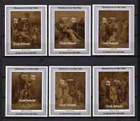 16341) Cook Isl. MNH New 1980 Easter 6 S/S