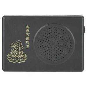 Mini Chinese Buddhist Buddha Curse Pray Music Machine High Quality Black Hot