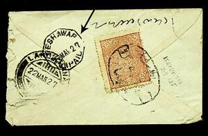 AFGHANISTAN 1927 RARE COVER W/ PESHAWAR UNPAID CANCEL + DUE-N45903