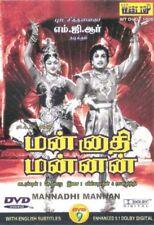 Mannadhi Mannan (Tamil DVD) (English Subtitles) (Brand New Original DVD)
