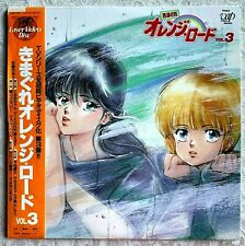 Kimagure Orange Road OVA 3 (Japanese) VAP Video Laser Disc (Anime)