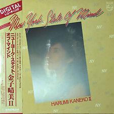 LISTEN ! HARUMI KANEKO / N.Y. State Of Mind ! OBI Philips 1st ORG JAPAN ONLY EX