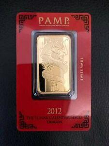 2012 PAMP SUISSE GOLD 1 OZ LUNAR DRAGON SEALED BAR  W/ ASSAY CARD. RARE