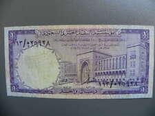 Saud Arab 1  Riyals 1968  P11