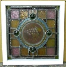 """OLD ENGLISH LEADED STAINED GLASS WINDOW Nice Victorian Handpainted 18.25 x 18.5"""""""