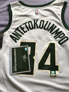 Giannis Antetokoumpo Signed Nike Swingman Jersey DPOY , MVP HOME WHITE